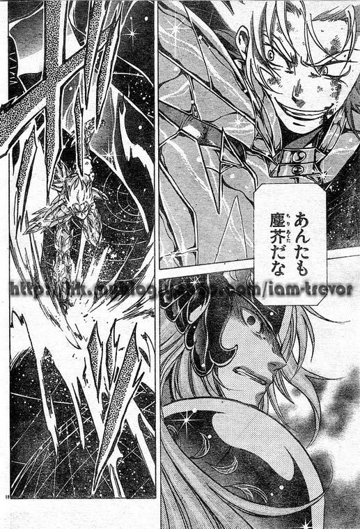 [Manga] Saint Seiya - The Lost Canvas LC_68_16